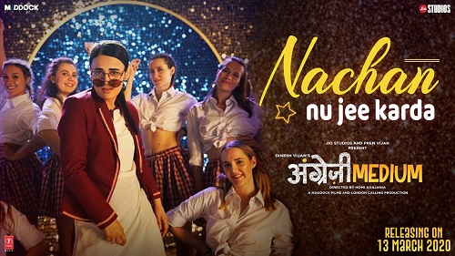Nachan Nu Jee Karda Mp3 Ringtone Download 2020