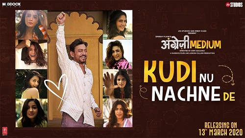 Ku Di Nu Nachne De Song's Mp3 Ringtone Download 2020