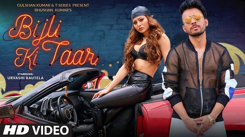 Bijli Ki Taar Song's Mp3 Ringtone Download 2020
