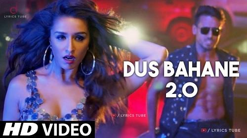 Dus Bahane Song's Mp3 Ringtone Download 20202
