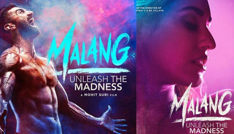 Ho Ja Mast Malang Tu Mp3 RIngtone Download - Malang