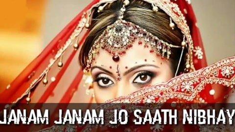 Janam Janam Jo Sath Nibhaye Ringtone