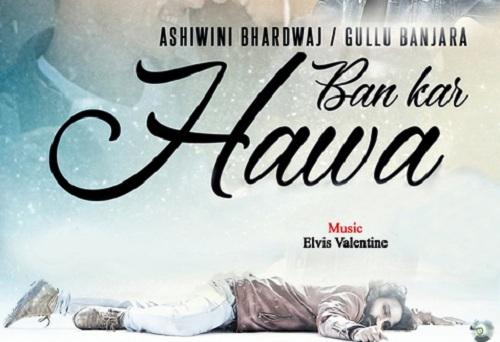 Kahi Ban Kar Hawa Song's Mp3 Ringtone Download 2020
