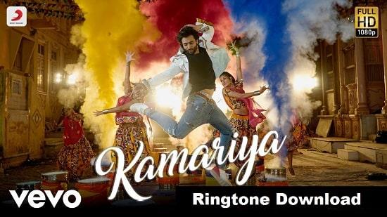 Kamariya Ringtone Download - Loveyatri Mp3 Ringtone