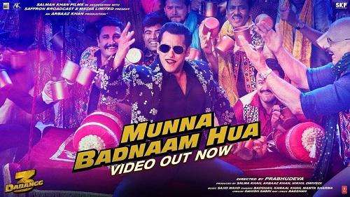 Munna Badnaam Hua Mp3 Ringtone Download - Dabangg 3