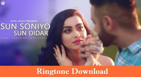 Sun Soniye Sun Dildar Ringtone Download