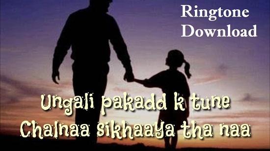 Ungli Pakad Ke Tune Ringtone Download - Baba Me Teri Malika Mp3 Tones