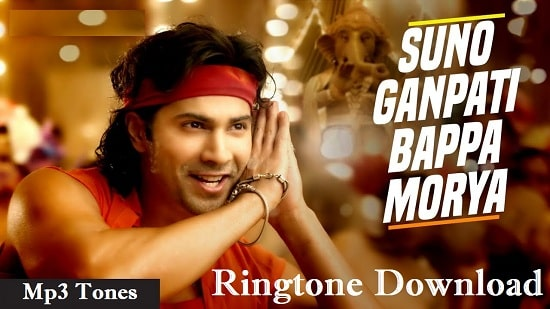 Suno Ganpati Bappa Morya Ringtone Download - Songs Mp3 Ringtones