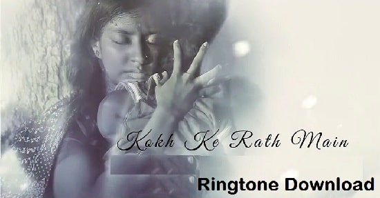 Kokh Ke Rath Mein Ringtone Download - Free Mp3 Mobile Tones