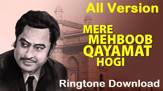 Mere Mehboob Qayamat Hogi Song Ringtone Download - Free Mp3 Tones