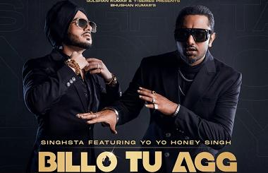 Billo Tu Agg Song Ringtone download – Yo Yo Honey Singh